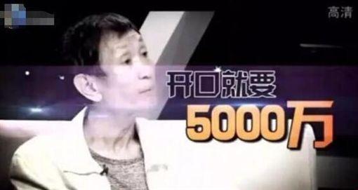 毛曉彤/翻攝自微博