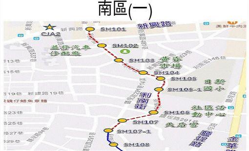台南市老舊箱涵整修路段(圖/台南市政府提供)