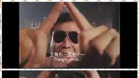 廖峻,台詞,網紅(圖/翻攝自臉書爆廢公社)