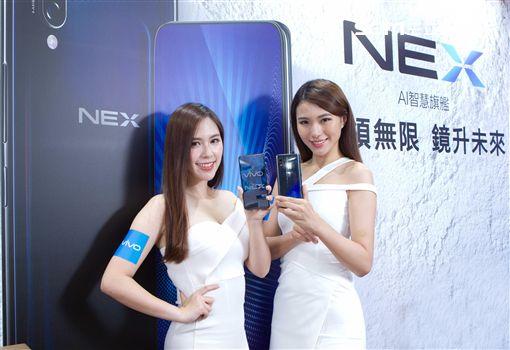 5G,手機,vivo,vivo NEX,5G手機