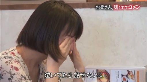 一劍浣春秋,AV,AV女優,しじみ(持田茜),女優