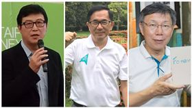 姚文智找陳水扁當選戰總顧問 吳子嘉:請鬼開藥單! 合成圖,翻攝自臉書