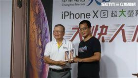 iPhone XS 中華電信