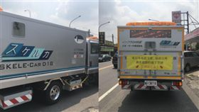 日本透地雷達車高雄趴趴走 竟是免費道路健檢(圖/翻攝自爆料公社臉書)