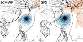 吳德榮預測關島南方熱帶低氣壓走勢。(圖/翻攝自「三立準氣象·老大洩天機」官網)