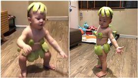 萌娃,男嬰,柚子,服裝,跳舞(圖/網友鍾函紋授權使用)