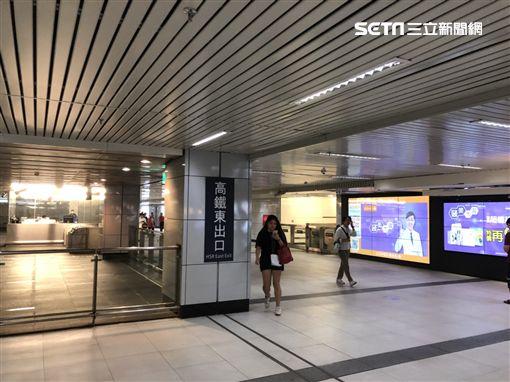 台北車站的高鐵東出口現場(楊忠翰攝)