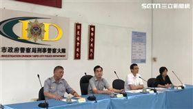 台北市警察局、法務局、地政局召開聯合記者會。(圖/記者蔡佩蓉攝影)