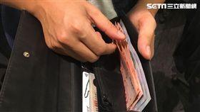 皮夾、錢包、付錢