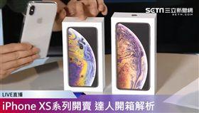 Tim哥 iPhone XS Max 翻攝影片