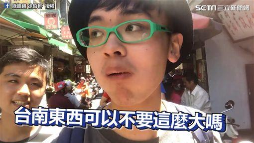 台南美食「俗又大碗」讓網紅怕挑戰難完成。(圖/綠眼鏡 徐晢軒臉書授權)