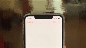 iPhone XS 翻攝mobile01