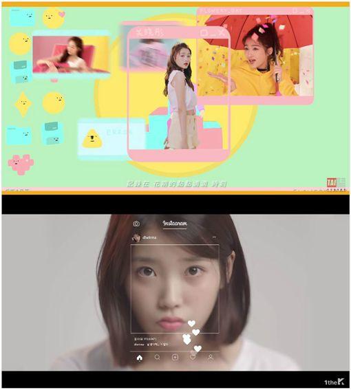 關曉彤,IU/翻攝自海蝶音樂、1theK YouTube