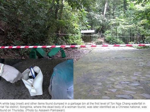 泰國知名旅遊景點「象牙瀑布」驚見女屍!一名28歲大陸遊客下半身全裸,陳屍在瀑布低窪處,而她的皮包被丟在附近的垃圾桶內。=(圖/翻攝自bangkokpost)