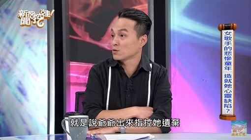 新聞挖挖哇 圖/翻攝自YouTube