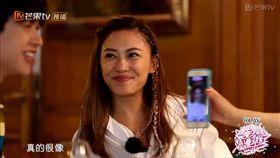妻子的浪漫旅行/翻攝自芒果TV