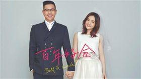徐佳瑩,比爾賈,結婚,家宴,金曲歌后 圖/翻攝自徐佳瑩臉書