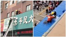 媽媽只是去廁所 女童「窗台邊找人」墜28樓慘死 圖/翻攝自新京報微博