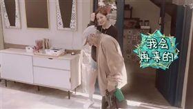 中餐廳,老爺爺,預約,王俊凱,黃曉明(圖/翻攝自YouTube)