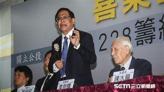 民進黨不能⋯放任黨公職參加喜樂島!
