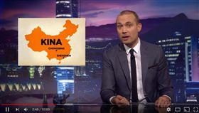 中國氣噗噗  指瑞典電視台辱華還分裂兩岸 (圖/翻攝自YouTube)