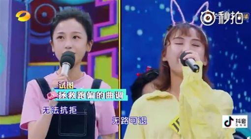 姜梓新(圖/微博) ID-1556389