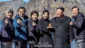南北兩韓峰會,文金會,文在寅,金正恩,手指愛心(圖/翻攝自青瓦臺推特)