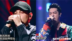 《中國新說唱》敗部復活,周湯豪/艾熱。(愛奇藝台灣站提供)