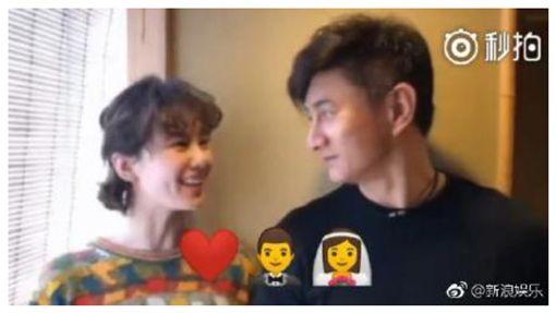 劉詩詩與吳奇隆同框 圖/翻攝自微博