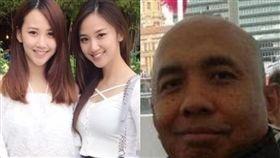 馬航MH370機長,生前在知名雙胞胎女模的臉書留言達97條。(圖/翻攝自網路)