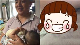 寶寶,抖音,慈父,哄騙,睡覺,小孩,瞌睡,帶小孩,抱抱 圖/翻攝自YouTube