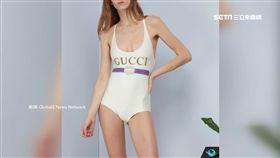要價萬元泳衣「不能穿下水」! 精品設計惹爭議