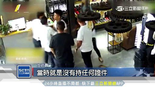 城管催繳衛生費 暴打女店員害「子宮出血」