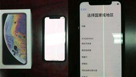 網友發現iPhone XS有綠線的畫面出現。(圖/翻攝自微博)