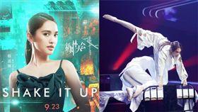 楊丞琳《新舞林大會》/淘汰。(翻攝微博)