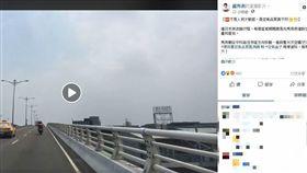 盧秀燕臉書討拍批空污 網酸:妳用嘴巴讓空氣變好我也會!(圖/翻攝自臉書)