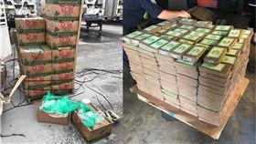 捐監獄香蕉「暗藏玄機」 打開驚見5.5億古柯鹼! 圖/翻攝臉書