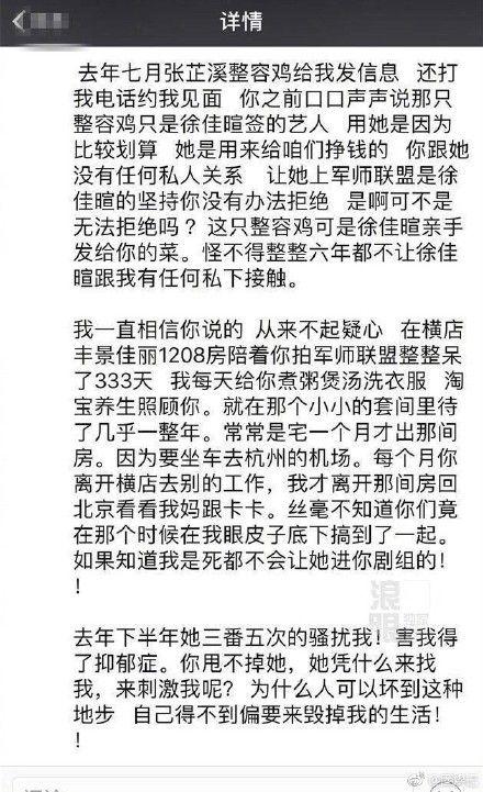 吳秀波,陳昱霖(圖/翻攝自微博)