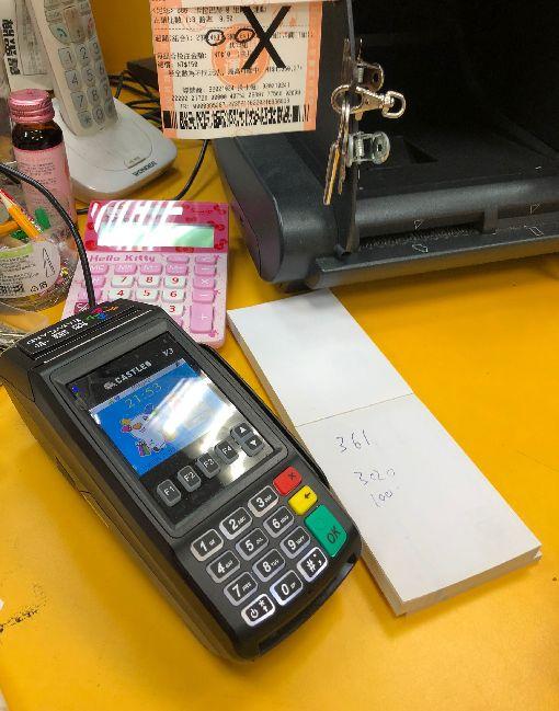 悠遊卡買彩券 台彩運彩不同調除了現金之外,悠遊卡也可成為投注運動彩券的支付工具,經銷商透露,自8月起陸續有投注站開始裝設悠遊卡刷卡機,但僅限運彩使用。中央社記者田裕斌攝 107年9月24日