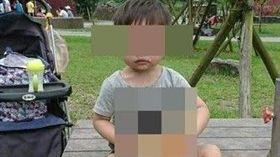 皮包骨童,受虐童,新竹,10元硬幣 圖/翻攝爆料公社