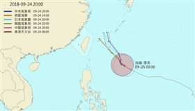 潭美颱風,強颱,路徑 圖/摘自NCDR