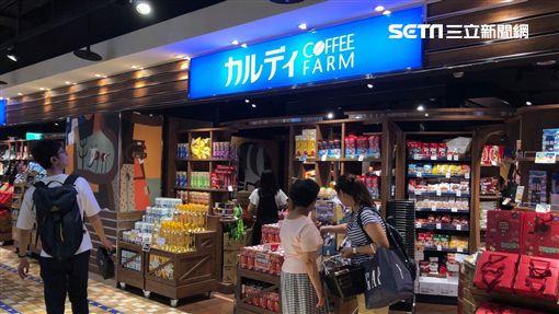 日本知名零食百貨,KALDI (圖/記者蔡佩蓉攝影)