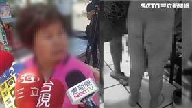 台中大雅4歲童遭母同居人打/翻攝自黑色豪門企業