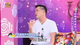 余祥銓/翻攝自命運好好玩 官方頻道youtube