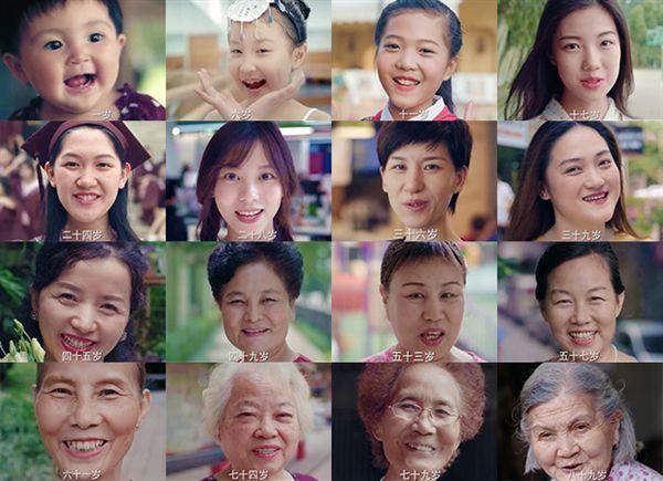 美圖手機廣告影片,女生年齡(圖/翻攝自秒拍)