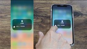 3D Touch iphone 3C達人Tim哥 翻攝影片