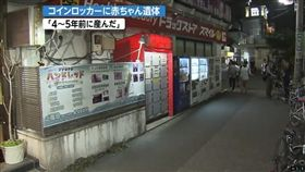 日本,死嬰,藏屍 圖/翻攝自《Yahoo!Japan》
