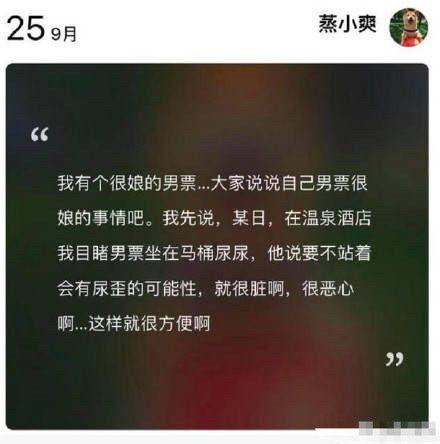 鄭爽/翻攝自微博