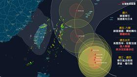 潭美颱風,台灣颱風論壇|天氣特急,潭美,颱風