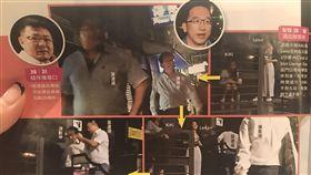 深夜赴招待所 2酒店名花樂迎陳致中/翻攝自《鏡週刊》
